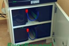 Система гарантированного электропитания офиса небольшой юридической компании в Одессе.