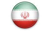 Энергетический комплекс Ирана