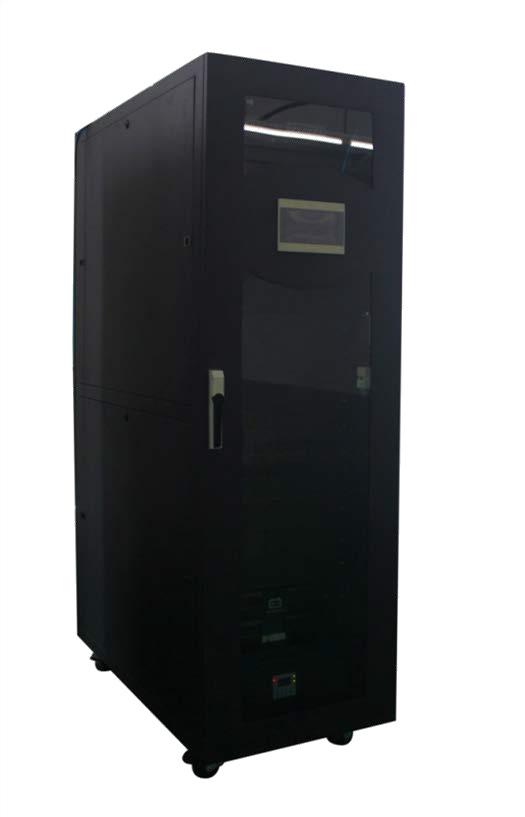 Функции системы мониторинга микро-ЦОД Smart IT Cabin